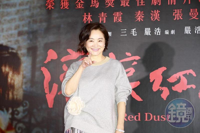 林青霞久未在台灣公開露面,也沒有媒體所說的「飄嬸味」。(本刊資料照)