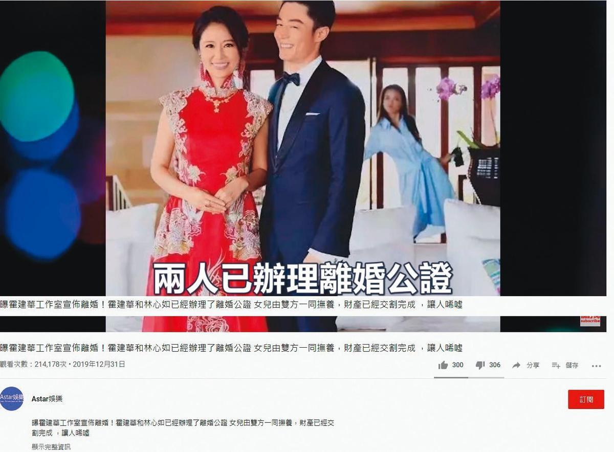 網友認為林心如和霍建華鮮少在網路上互動,屢傳兩人已離婚。(翻攝自「霍建華和林心如今天離婚了沒」微博)