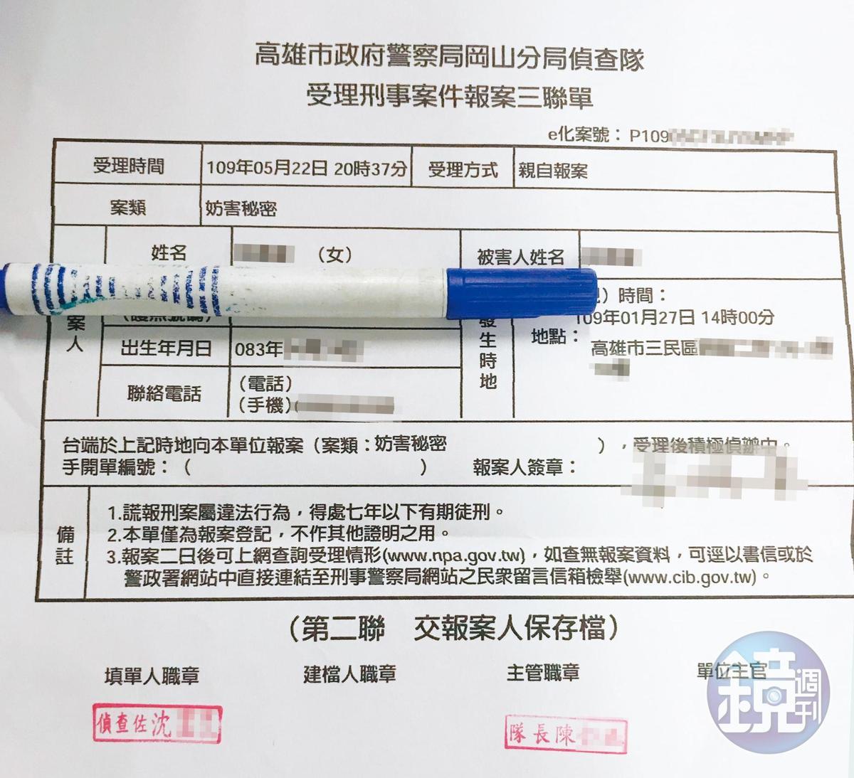 受害者A小姐上週五正式報警,希望將李姓所長繩之以法。(讀者提供)
