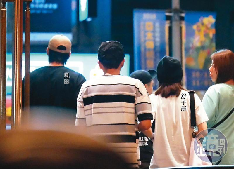 舒子晨(右)跟男友風田(左),曾被本刊拍到一起出遊,後來卻不認緋聞。