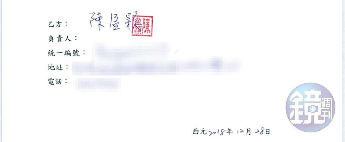 舒子晨在2018年跟宇朕國際簽下2年唱片及4年經紀人合約,現舒子晨委託律師要求解約。(讀者提供)
