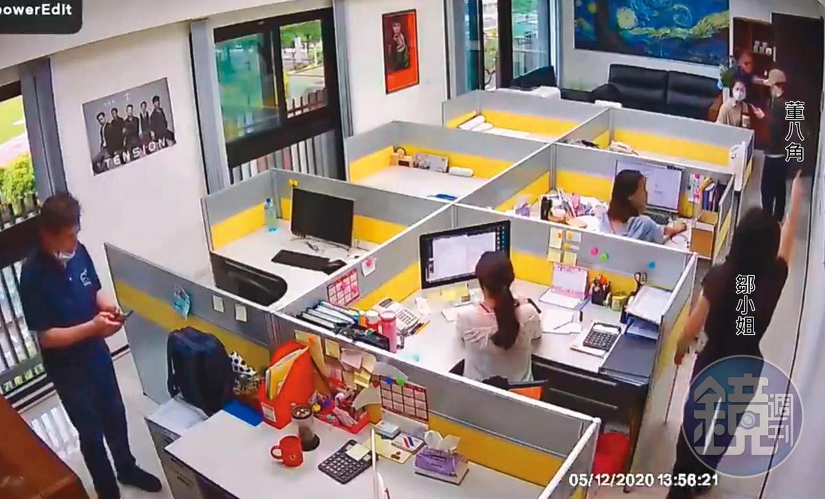 黑衣人被請出鄒小姐辦公室後,董八角回頭說了幾句,鄒小姐叫他們快離開。(讀者提供)