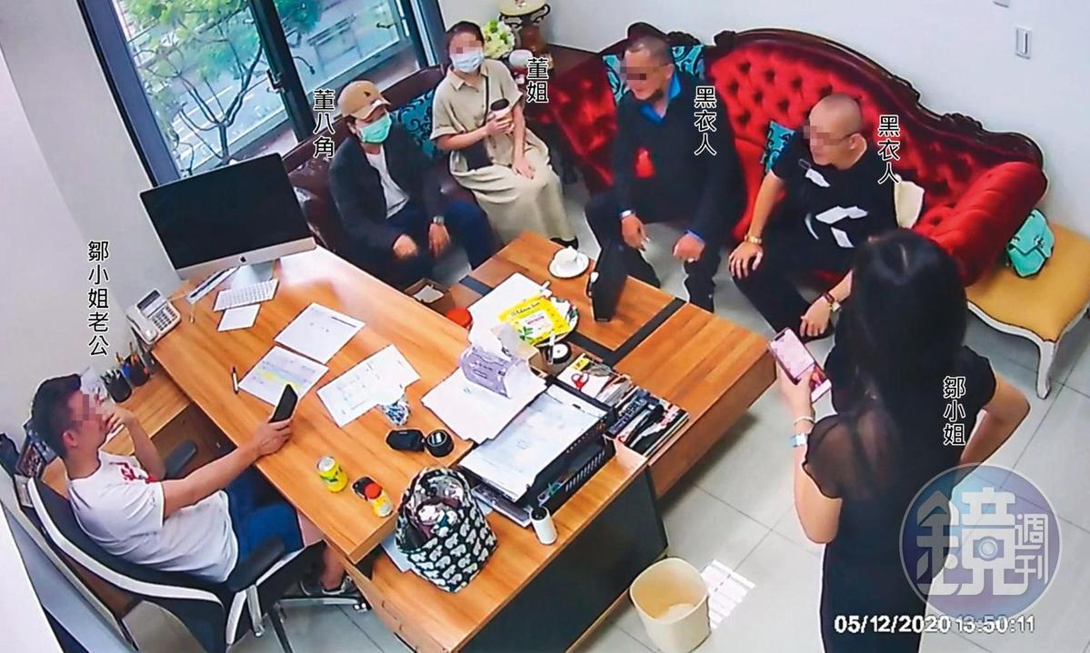 董八角一行人進入鄒小姐辦公室後,黑衣人表示受舒子晨之委託要求解約。(讀者提供)