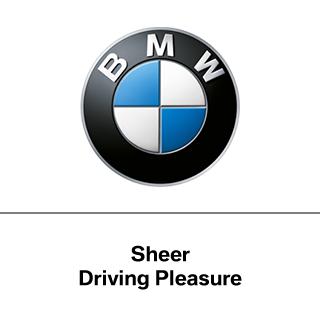 百年德國大車廠BMW近日在官網貼出自家品牌的「正確唸法」引起討論。(翻攝BMW臉書)