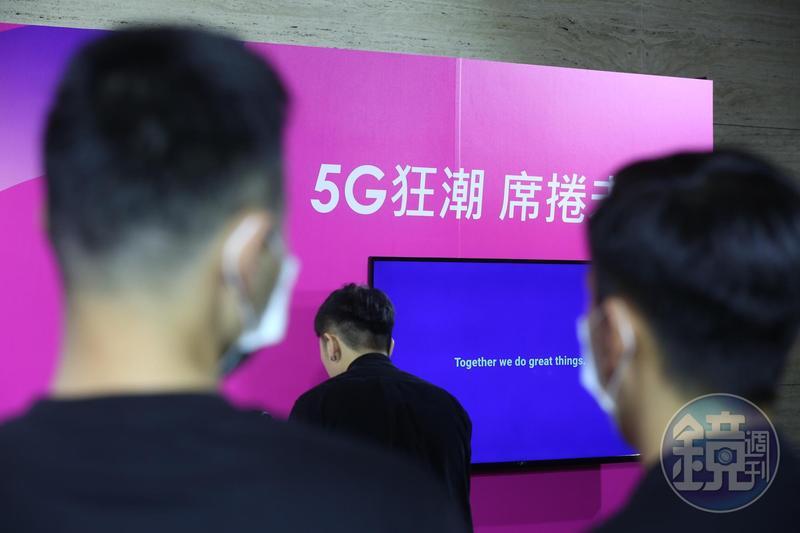 法人透露,5G為下個10年趨勢,相關公司有機會成為市場黑馬。