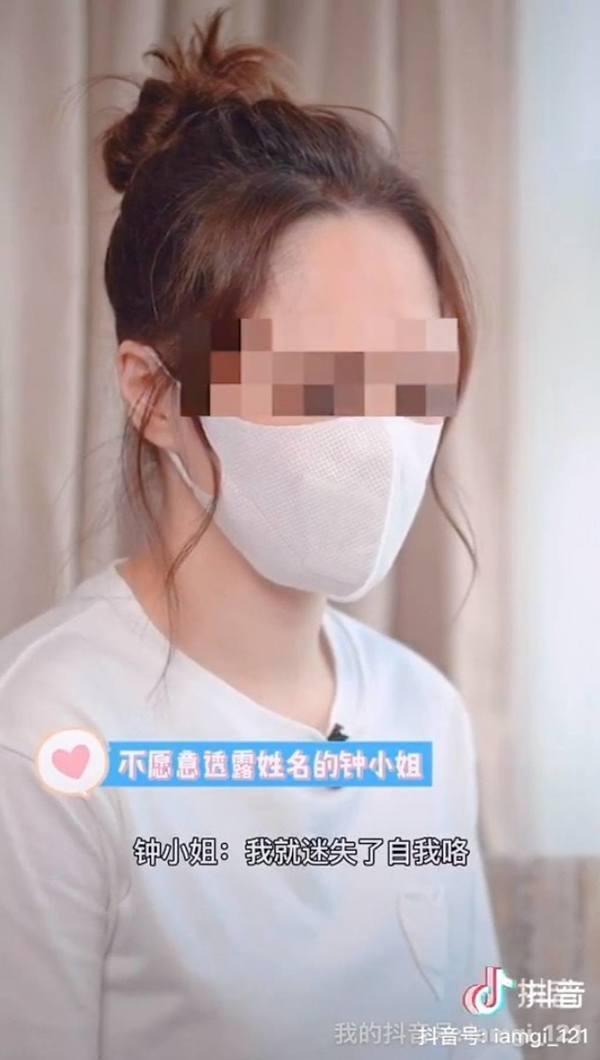 5月20日,阿嬌曾假裝是匿名鍾小姐接受「訪問」。(翻攝自阿嬌抖音)