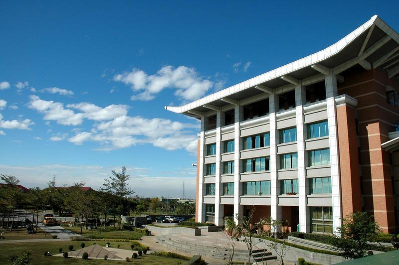 明道大學遭控以學習名義引介外籍生非法打工,形同國際詐騙。(翻攝明道大學網站)