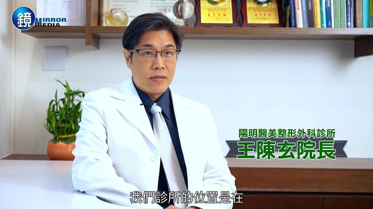 王陳玄醫師的診所位於農16特區,他認為該區最珍貴的是絕無僅有環境與地段。