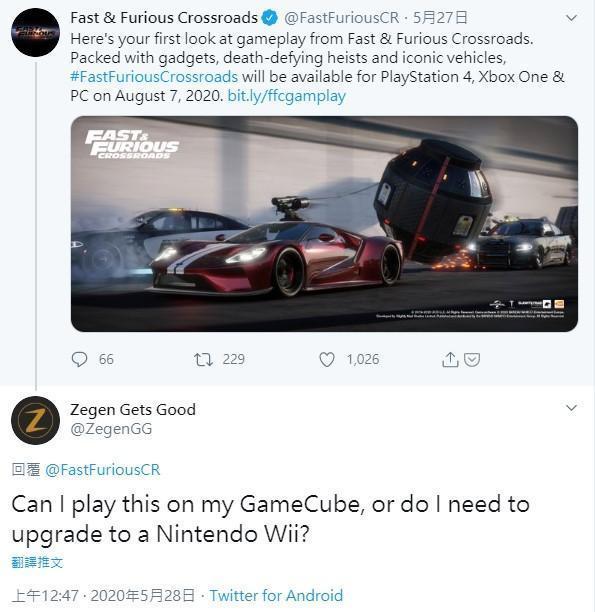 《玩命關頭 十字路口》實機遊玩片段引來歐美玩家一片負評。(翻攝自Twitter)