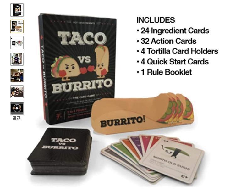 小四生亞歷克斯設計的紙牌遊戲「Taco vs Burrito」,一度登上亞馬遜紙牌遊戲熱銷第一名。(翻攝自Amazon)