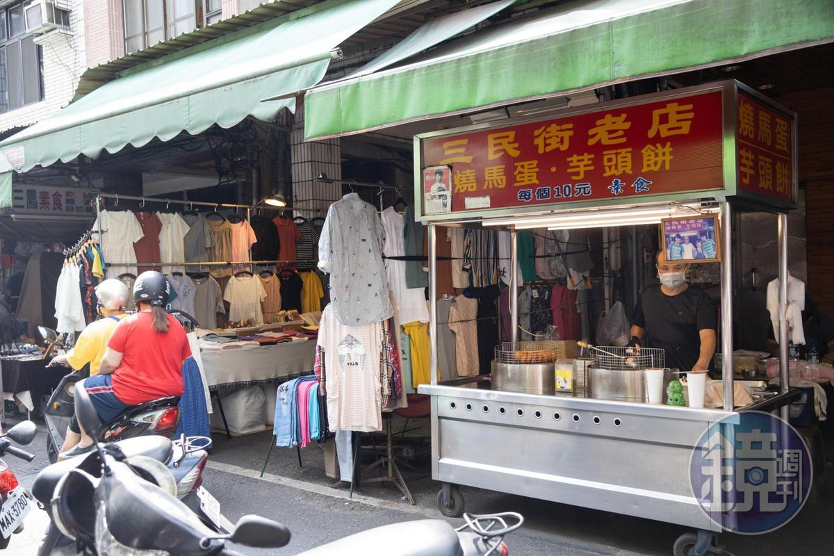 位在老菜市場裡的「燒馬蛋」,是老高雄人的早點也是下午茶點心。