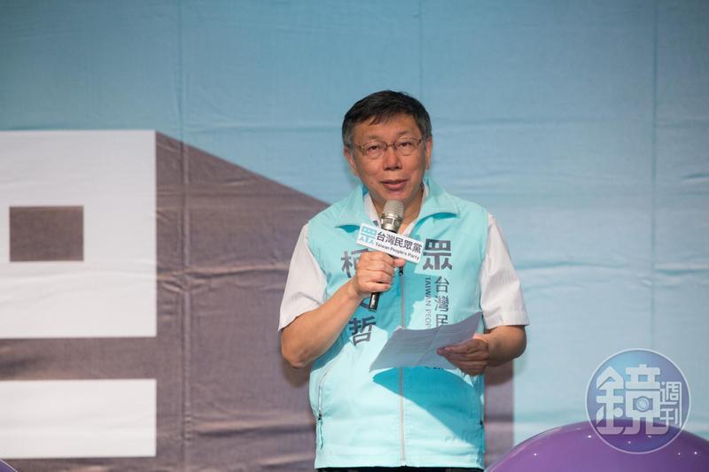 罷韓進入最後倒數,台北市長柯文哲(圖)創立的台灣民眾黨定調不選邊站,開放黨員自由投票。