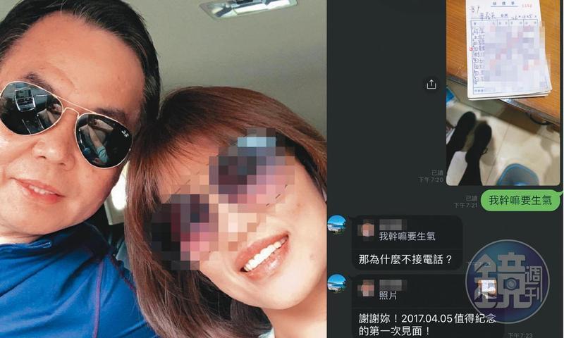 前國巨人資長葉義英(左)被控與知名假髮公司女總經理(右)外遇。(讀者提供)