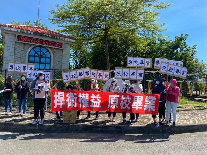 稻江學院師生在校門口集結,抗議學校突然停招停辦的做法粗暴。(公民行動影音紀錄資料庫提供)