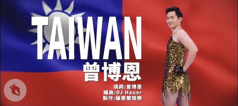 針對〈CHINA〉原作曲人吳建成相當不開心且公開抗議,薩泰爾娛樂4日一早發出聲明。(翻攝臉書)