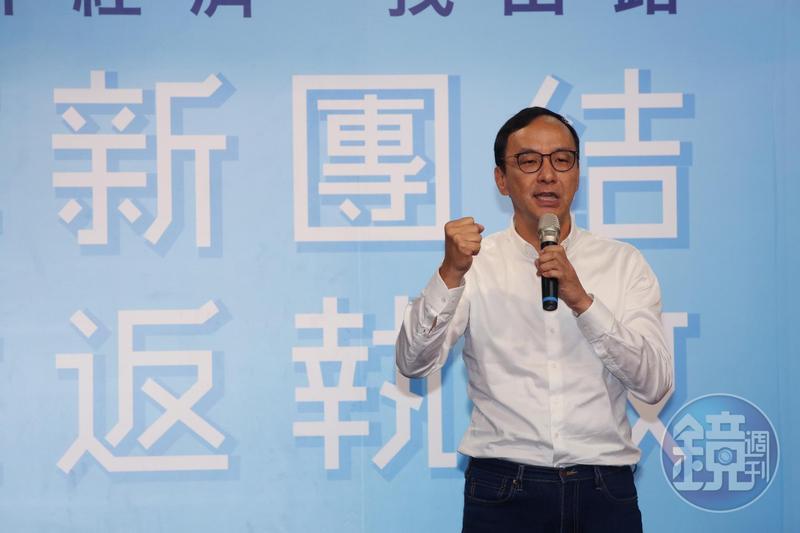 朱立倫(圖)呼籲在台繼續紀念六四,以維護民主自由、聲援香港,並反對暴力與戰爭。圖為本刊資料照。