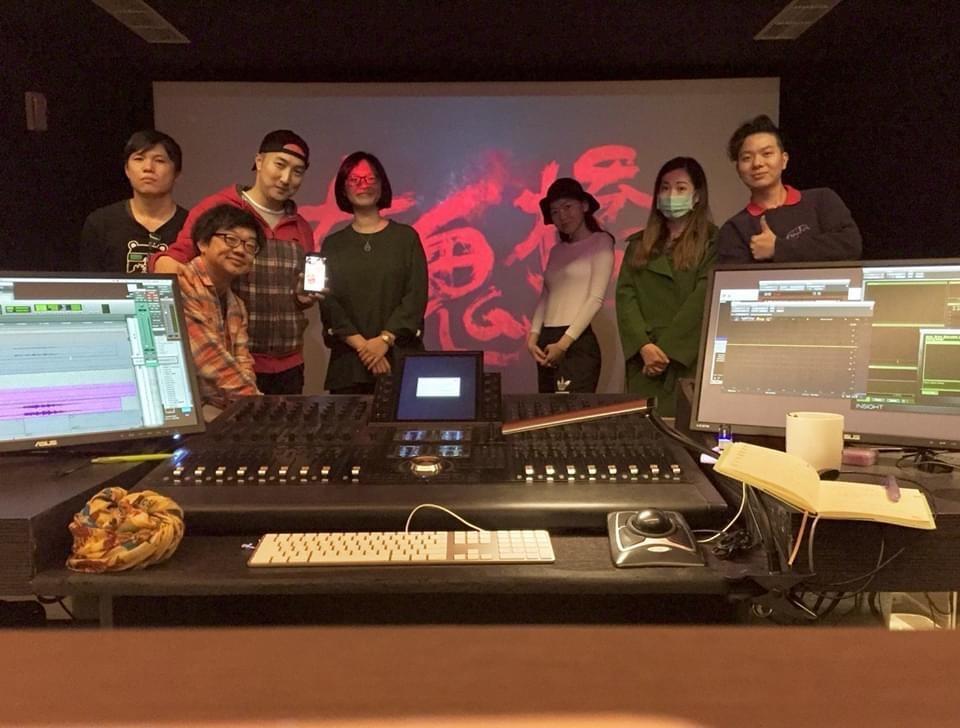 恐怖片《女鬼橋》由曹源峰(左二)擔任聲音指導。(曹源峰提供)