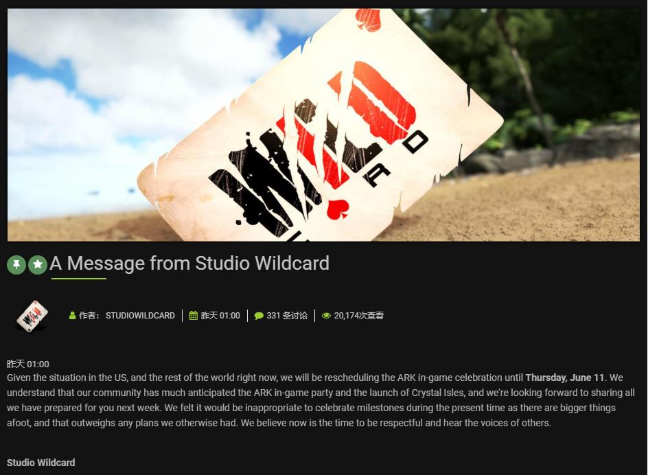 《方舟:生存進化》開發商 Studio Wildcard 溫暖公告,希望人們尊重彼此並傾聽他人。