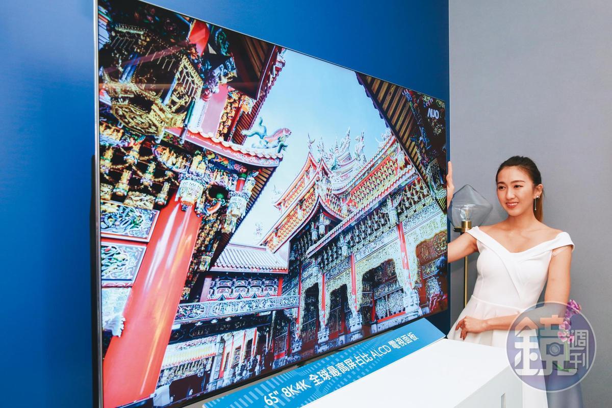 友達光電面板技術領先全球,日前推出無邊框超大螢幕,備受市場矚目。