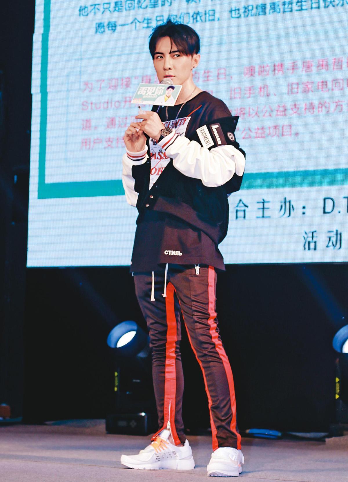 唐禹哲(圖)和蘇小軒去年7月就傳出戀情,不過2人只認對方是好友。