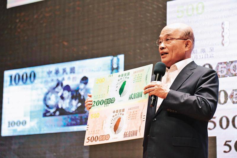 行政院長蘇貞昌宣布「振興三倍券」,每個國民可以拿1千元,買到價值3千元的消費券。(行政院提供)