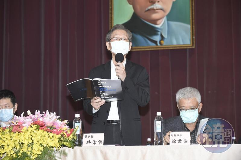 華碩股東會今日召開,董事長施崇棠強調追求正道的決心不會改變。