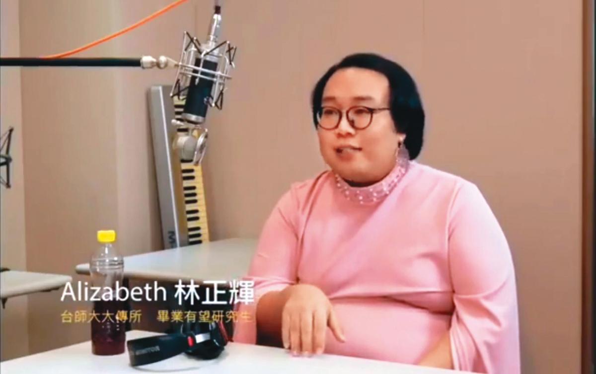 在還沒爆紅前,娘娘就曾上節目聊泰國BL劇的研究。(翻攝自娘娘IG)