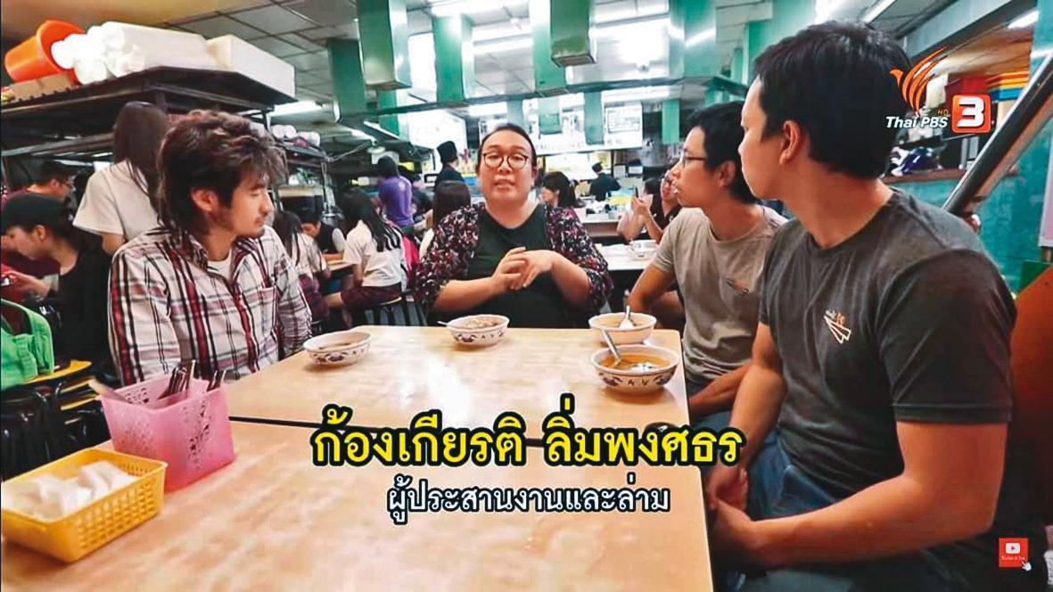 娘娘在泰國也有知名度,曾帶泰國旅遊節目遊台灣。(翻攝自娘娘IG)