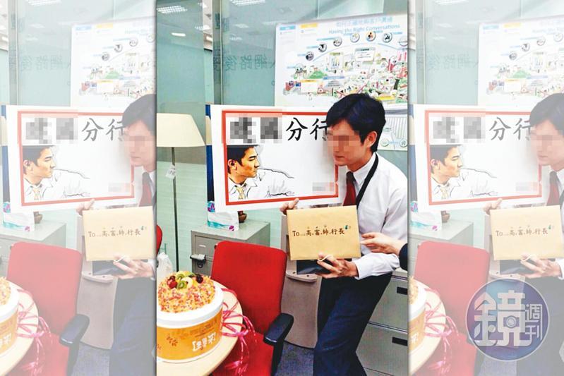林姓外銀副總裁外表高帥,還被同事喻為是銀行界的劉德華。(讀者提供)