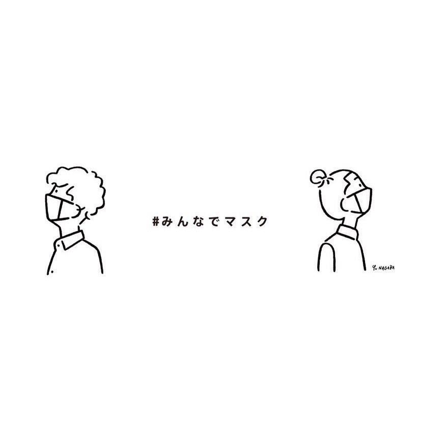 佐佐木希今仍照常更新IG,不少粉絲留言問「渡部先生沒事吧?」(翻攝自佐佐木希IG)