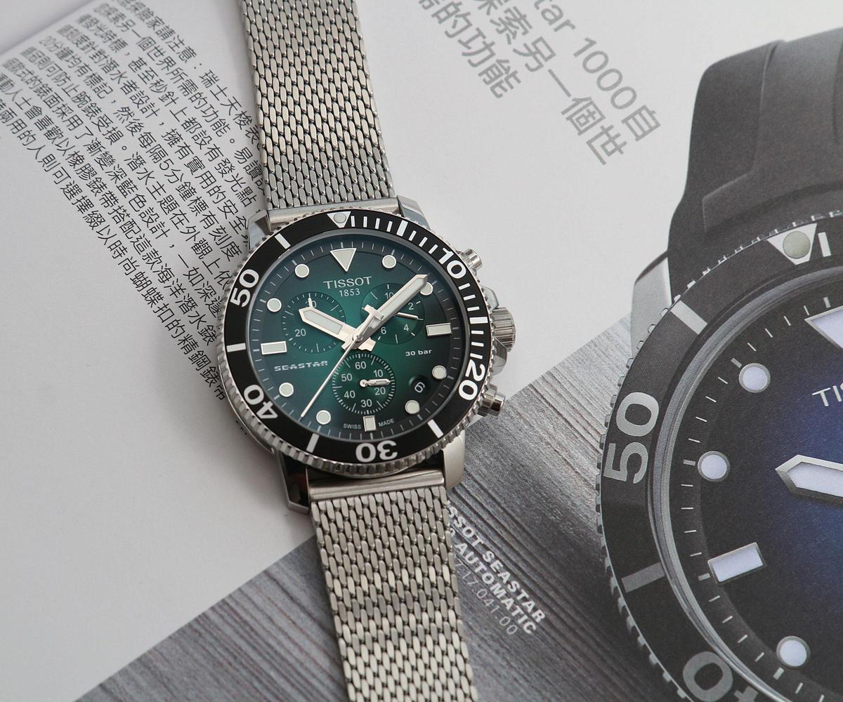 Seastar 1000系列石英計時碼錶,今年新增加的綠色漸層面盤,配上全新的米蘭鏈帶,定價NT$17,600。