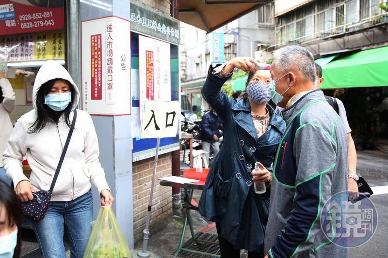 今年2月疫情擴散,出入公共場所須量測體溫,茶米因此逮到熱映、賺到300%獲利。