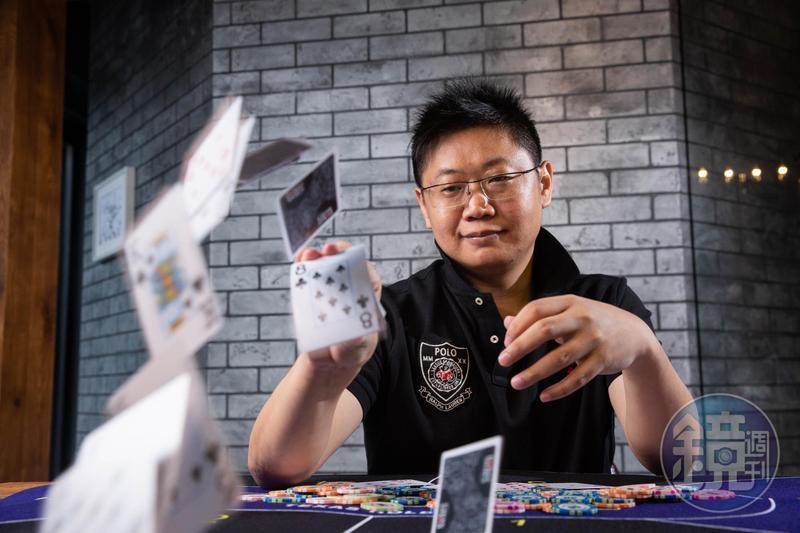 德州撲克是操盤手自我訓練資金控管很好的方式,茶米屬於風控嚴謹的玩家。