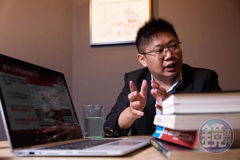 茶米雖是學有專精的機械博士,但對投資交易充滿熱情,最後成功轉型為專業操盤手。