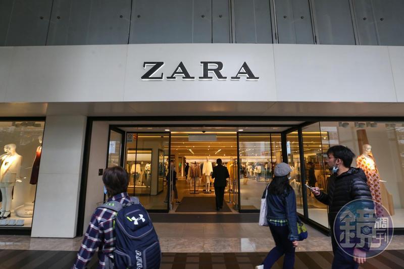 時尚品牌ZARA母公司表示,將關閉全球1200門市。(本刊資料照)
