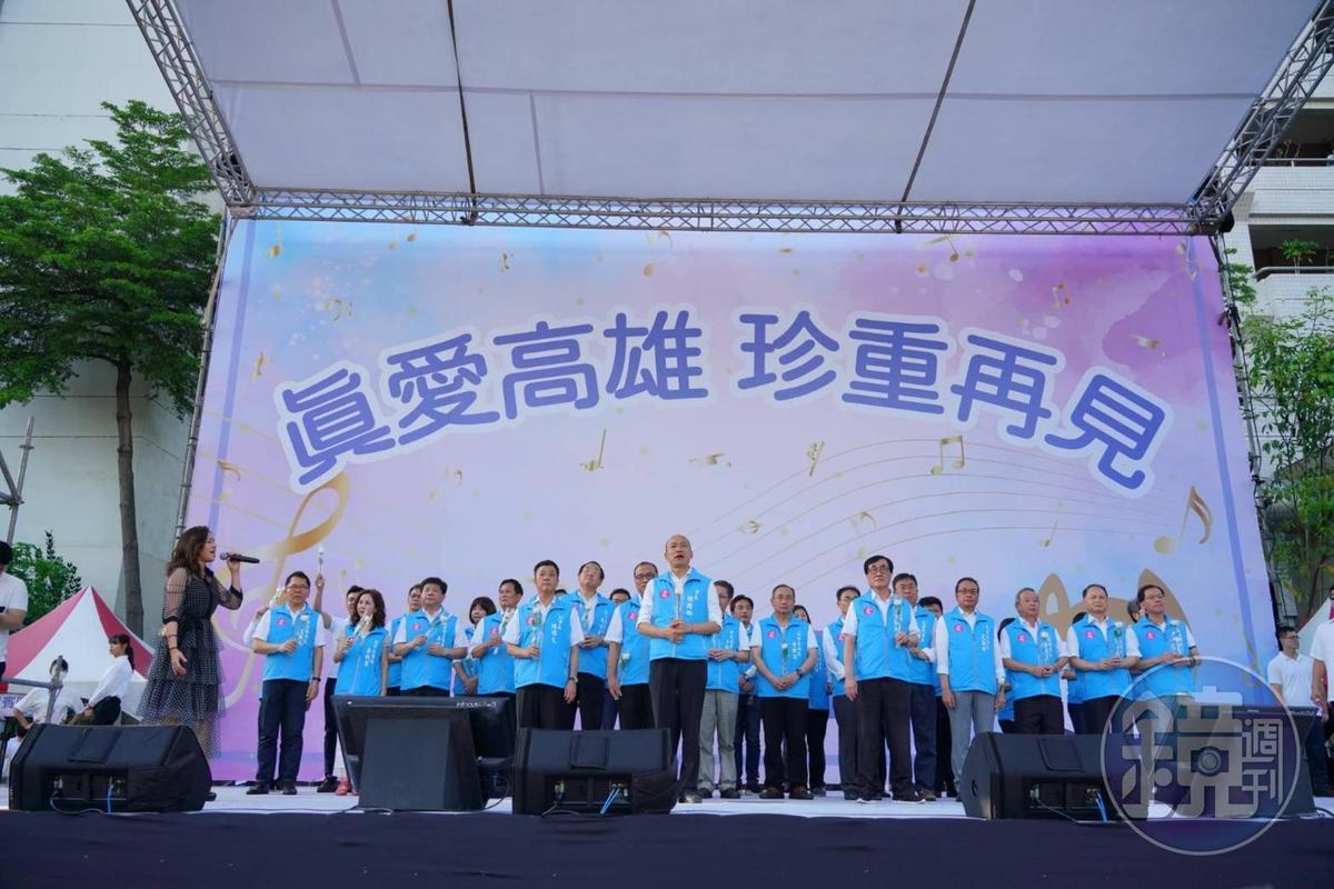 韓國瑜擔任市長的最後一天,與市府團隊在市府外向支持者道別。