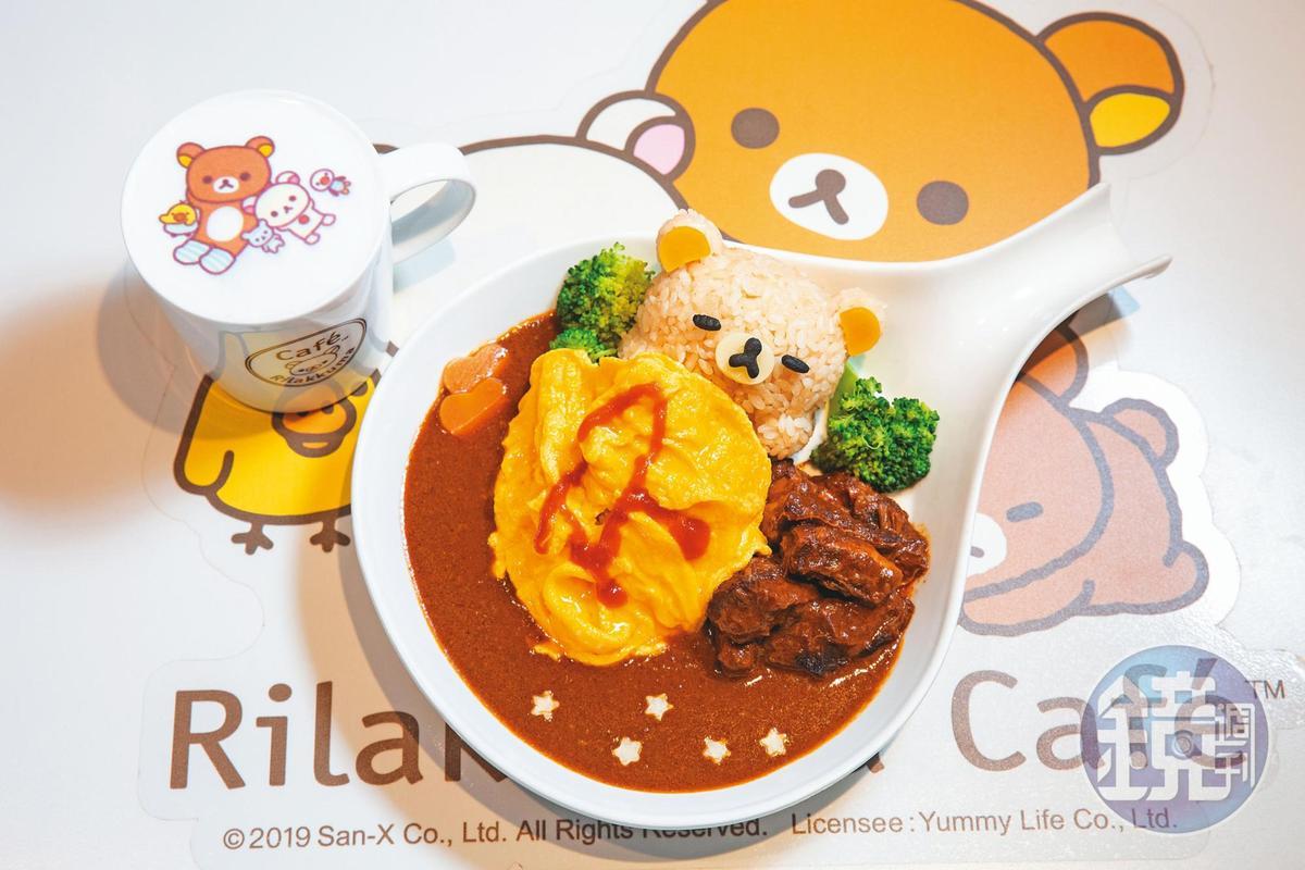 拉拉熊咖啡的蛋包飯,以蛋皮做成棉被,讓拉拉熊躺在紅酒燉牛肉的床上,造型可愛。(拉拉熊紅酒燉牛肉蛋包飯,360元/份)