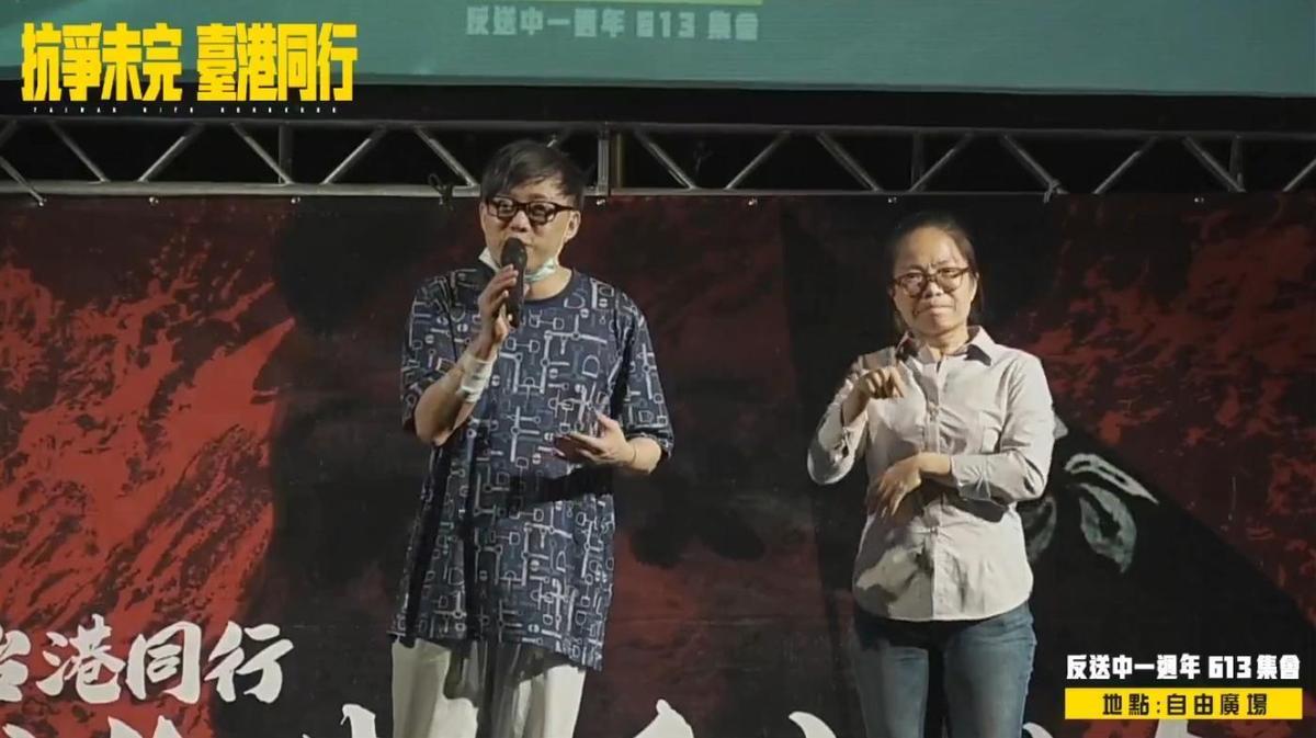 知名作詞家林夕(左)籲給台灣政府多點時間,訂出完善的法令來幫助香港人。(翻攝香港邊城青年 Hong Kong Outlanders 臉書直播)