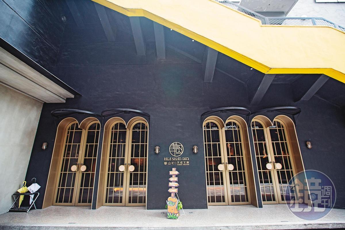 天成文旅華山町飯店採無梁板設計,以特殊工法撐起整個樓板,旅店設計極具巧思。
