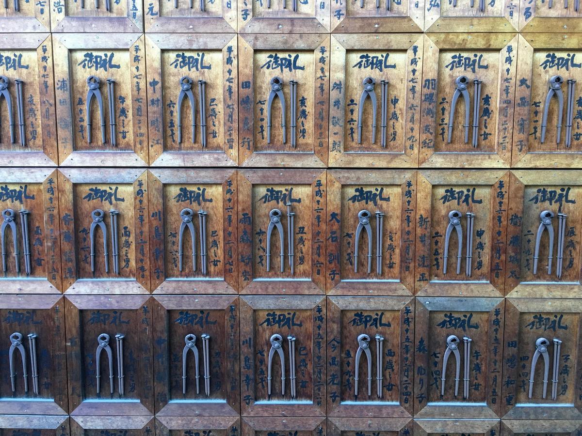 京都的釘拔地藏廟。前年開刀前,周易正舊地重遊,特別選了這個地方,祈福手術順利。(周易正提供)