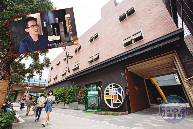 前身是第一銀行金庫的天成文旅華山町,由台北基礎設計中心團隊設計打造。