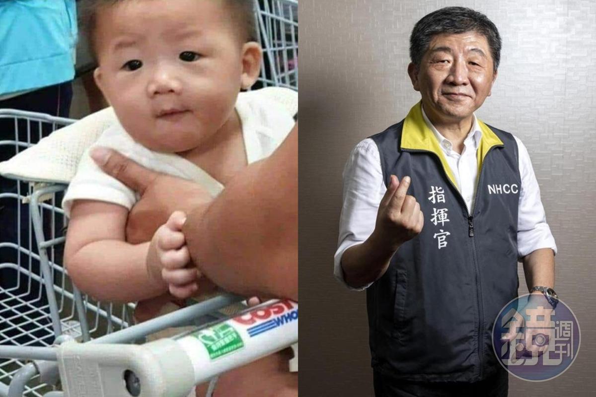 男嬰撞臉指揮官陳時中,引發熱議。(翻攝自黃光芹臉書,資料照)