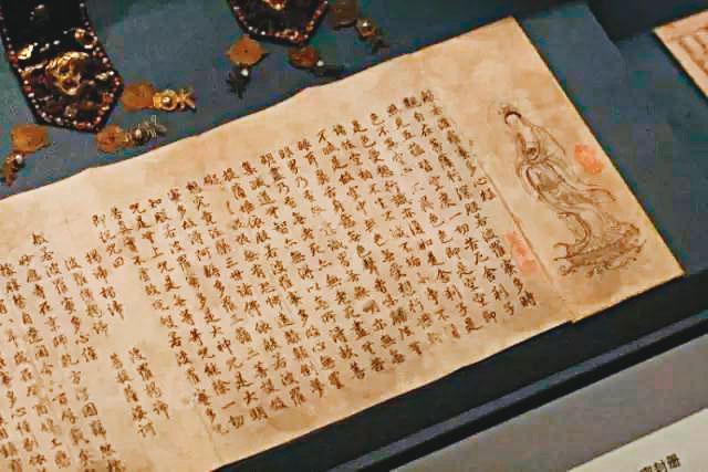 乾隆皇帝曾手抄佛教「心經」,流傳世間的5部經書,其中4部在黃崇仁手裡。(翻攝自每日頭條)