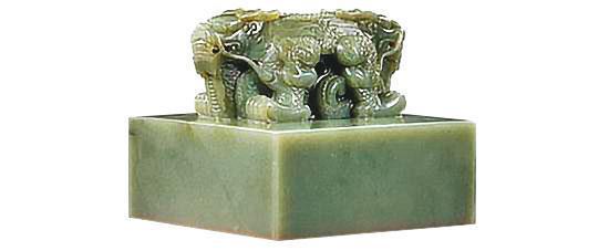 黃崇仁收藏乾隆當太上皇時期用的玉璽。(翻攝自每日頭條)