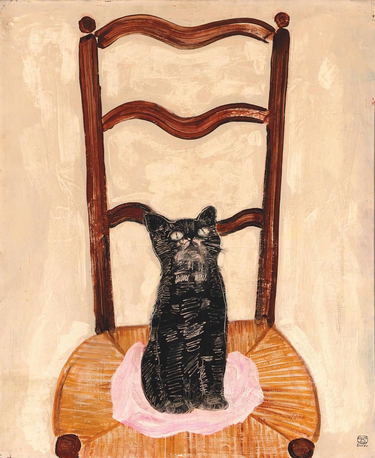 常玉畫作《站立在椅子上的貓》(黃崇仁提供)
