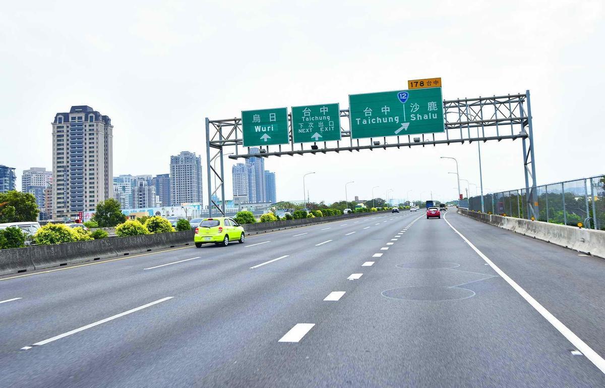 台74快速道路沿區發展熱絡,對外更可接國道三號。