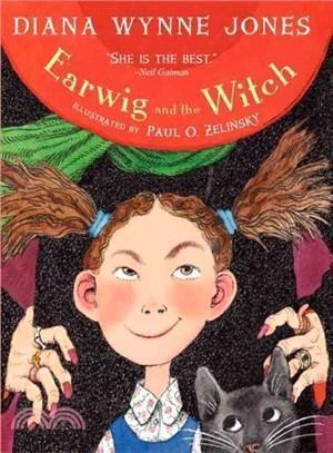 《蜈蚣與魔女》在黛安娜.韋恩.瓊斯逝世後出版的小說。(翻攝三民書局)