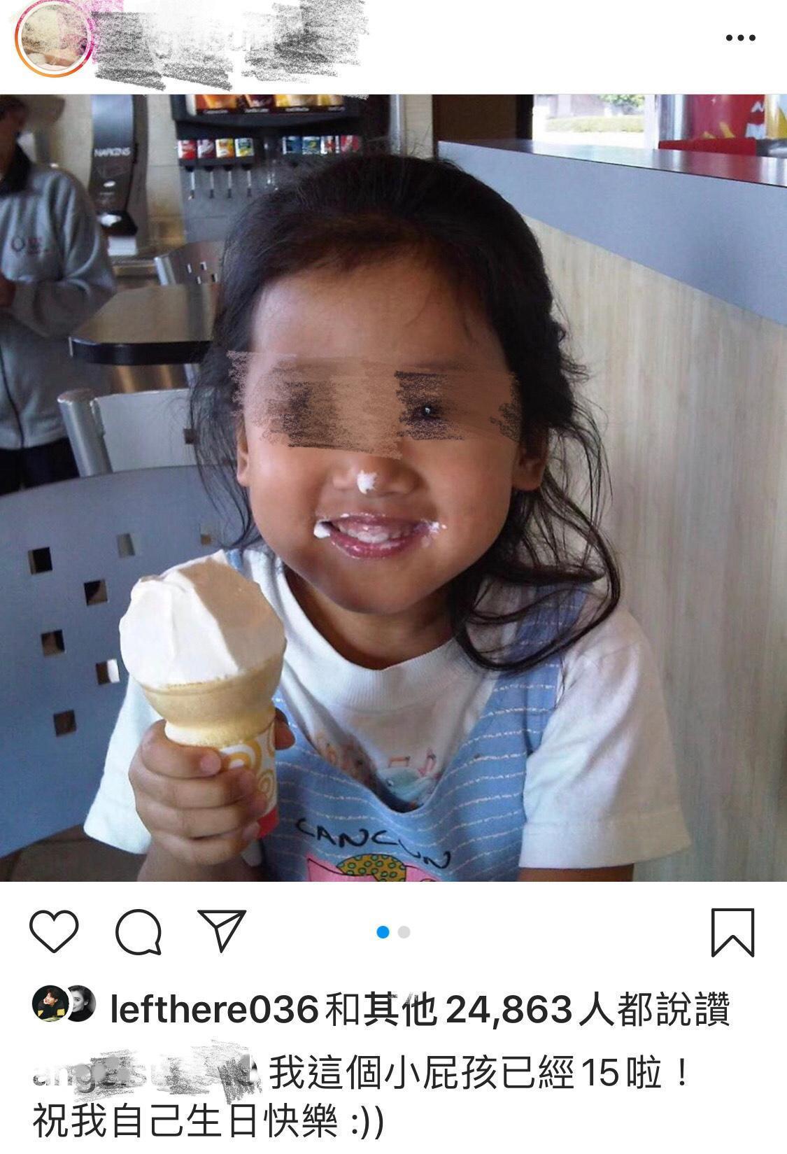 梧桐妹在私人IG貼出自己小時候照片,並祝福自己15歲生日快樂。為保護未成年者,照片經馬賽克處理(翻攝自梧桐妹IG)