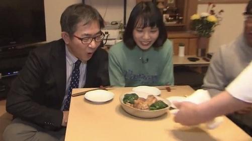 瑞希與父親看到神還原的料理,驚訝的紅了眼眶。(翻攝自日網)