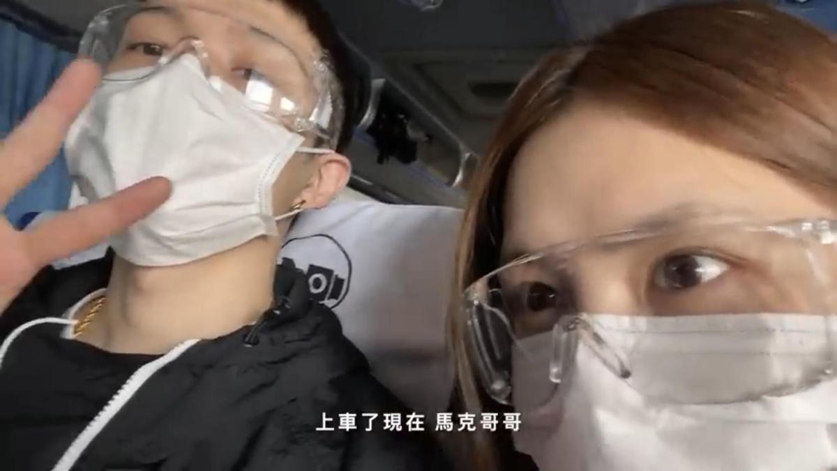 鄧紫棋在男友陪同下飛往上海工作。(翻攝自鄧紫棋YouTube)